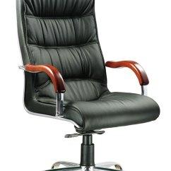 Revolving Chair Ball As Desk Ergonomic K046b