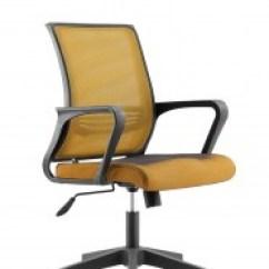 Navana Revolving Chair Price In Bangladesh Svan High Dhaka Mid Mesh Back Fabric Seat Nylon Base Office