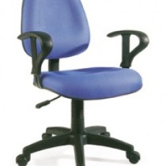 Ergonomic Chair Bd Bedroom Commode Office Dhaka Bangladesh Ceo Mesh