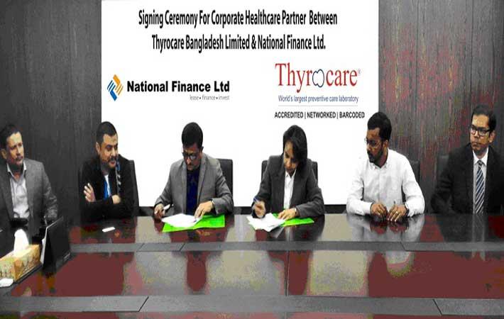 National Finance Jobs Circular Bangladesh 2016