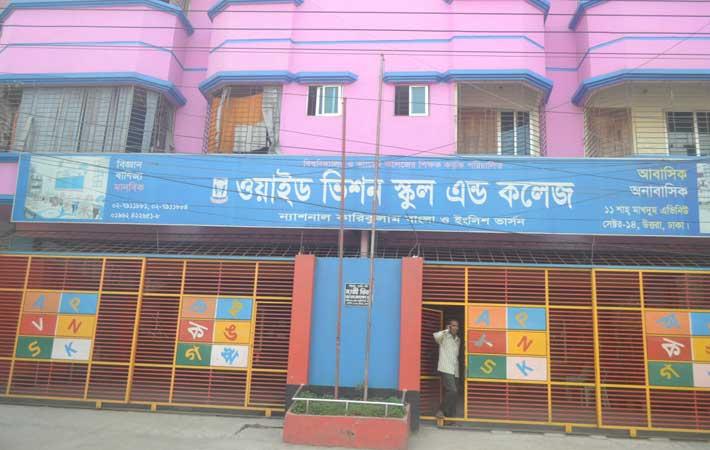 Wide Vision School & College.