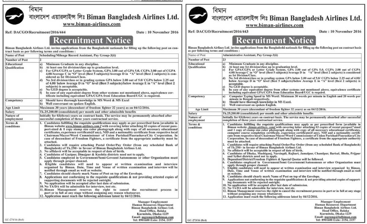 Biman Bangladesh Airlines Jobs News