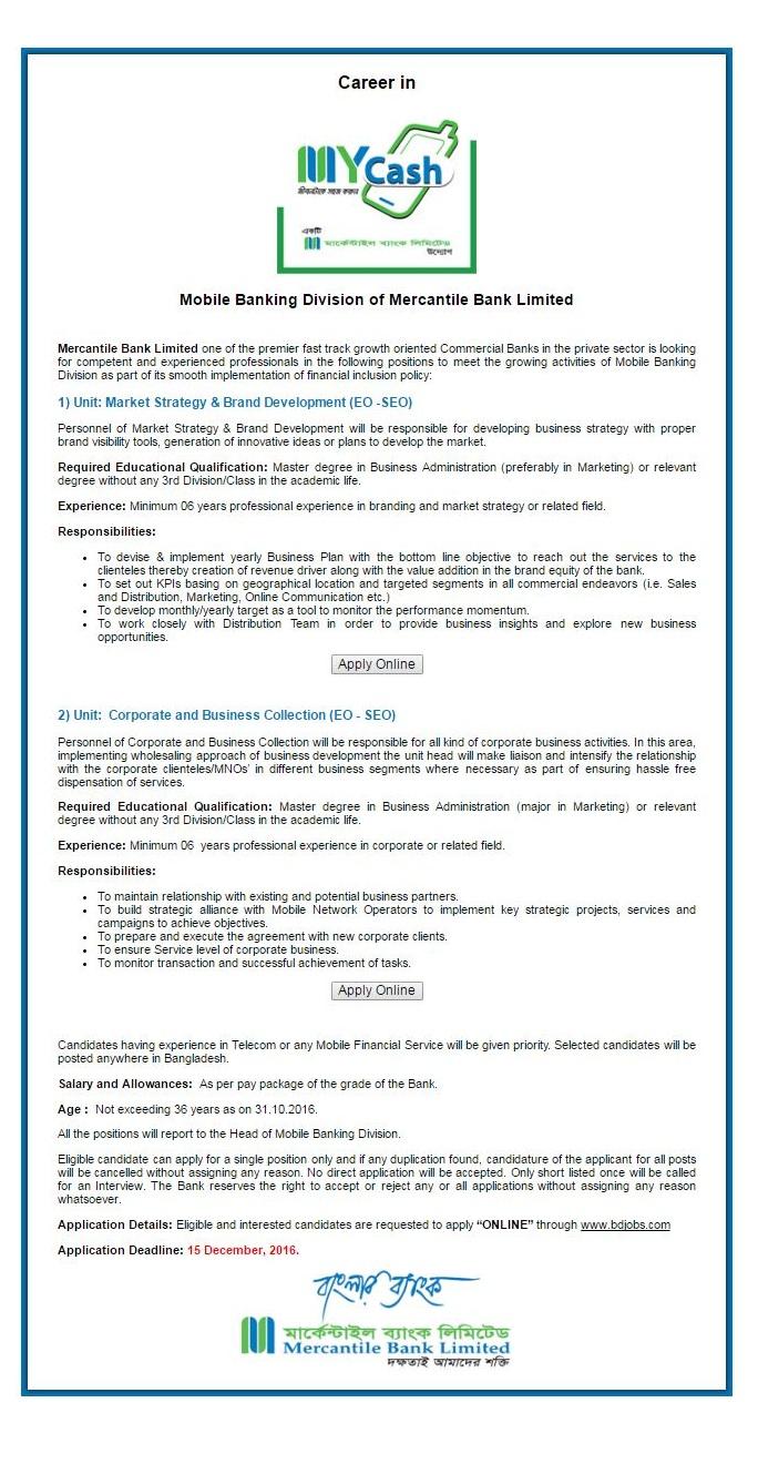 Mercantile Bank Jobs in BD December 2016