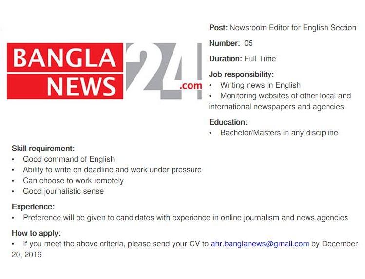Banglanews24.com Job Circular December 2016.