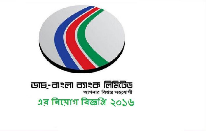 Dutch-Bangla Bank Job Circular 2016