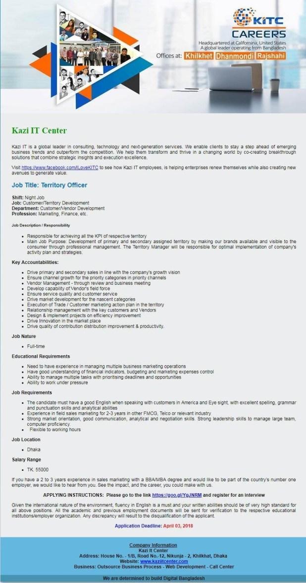 Kazi IT Center Job Circular 2018