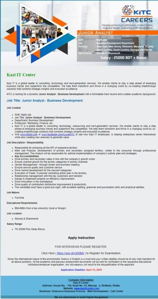 Kazi IT Center Jobs Circular 2018