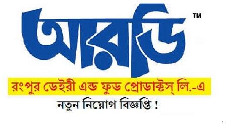 Rangpur Dairy and Food Products Limited Job Circular 2020