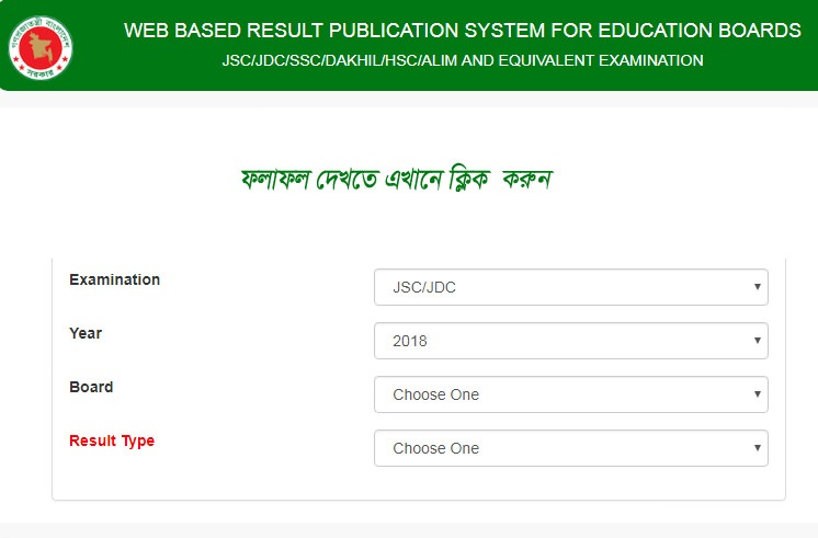JSC result 2018 by Android Apps