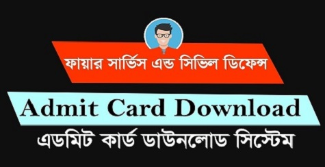 FSCD Teletalk Exam Date, Exam Result & Admit Card Download
