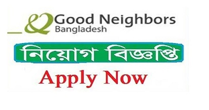 Good Neighbors Bangladesh Joba Circular 2019