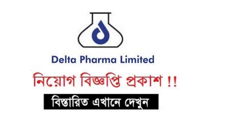 Delta Pharma Limited Job Circular 2020