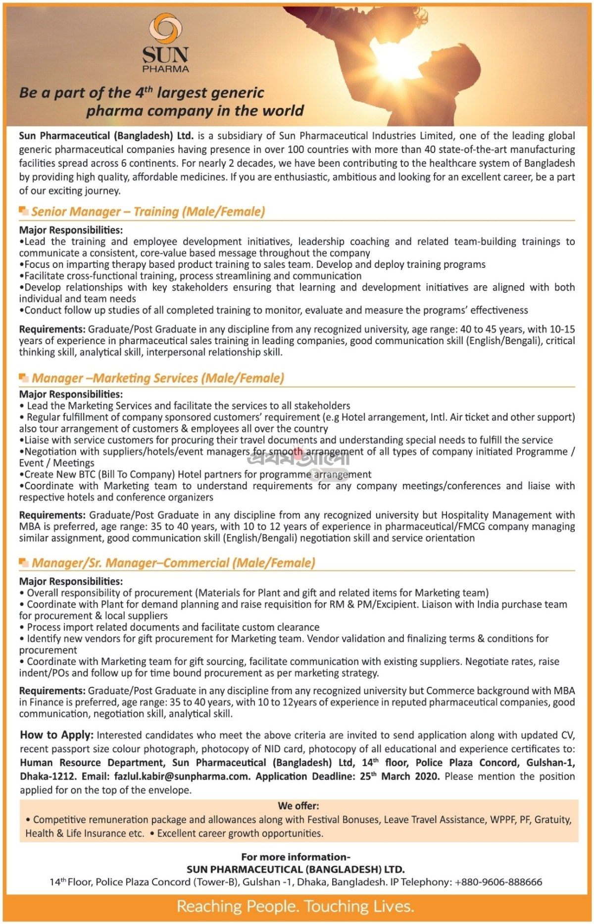 Sun Pharmaceutical Industries Ltd Job Circular 2020