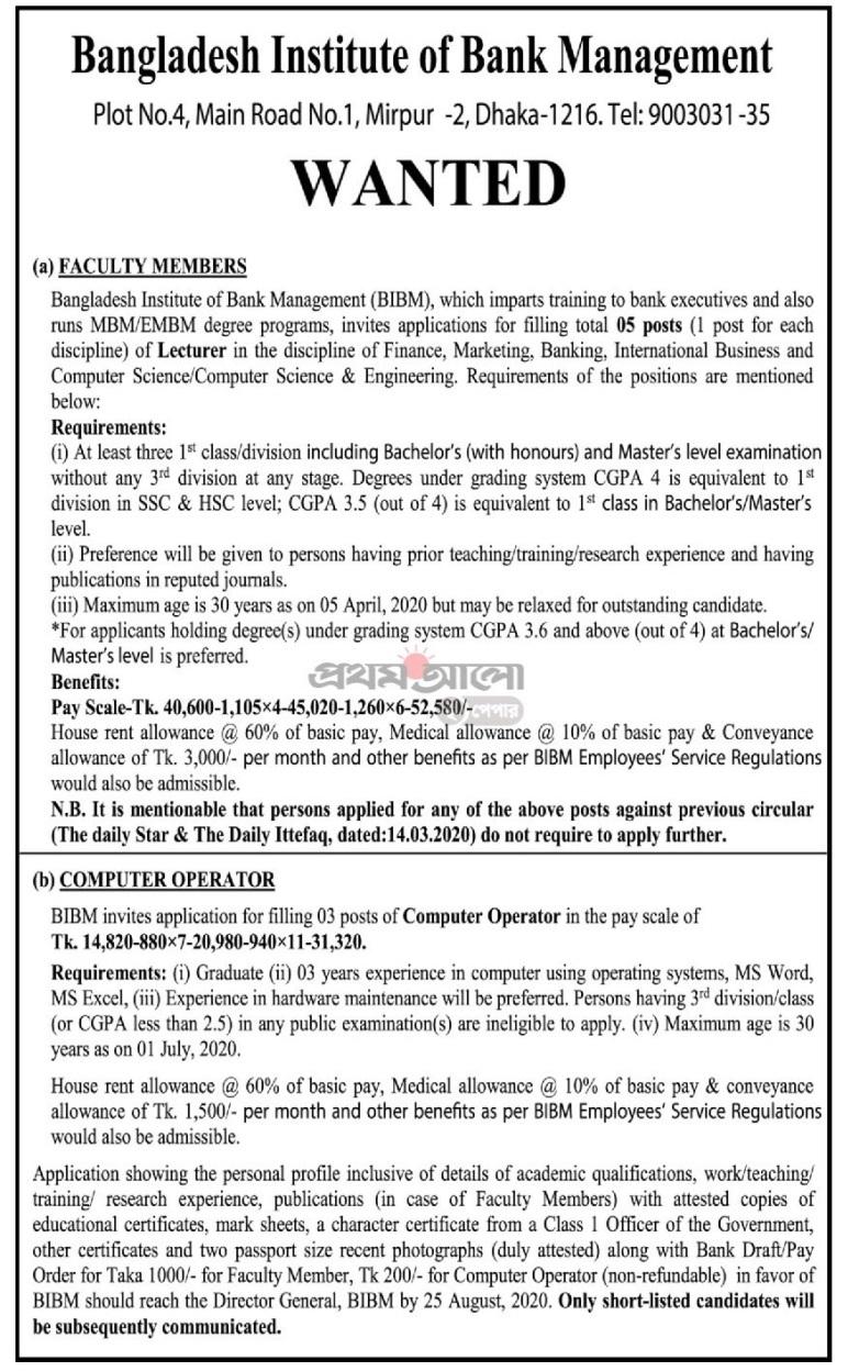 Bangladesh Institute of Bank Management (BIBM) Job Circular 2020
