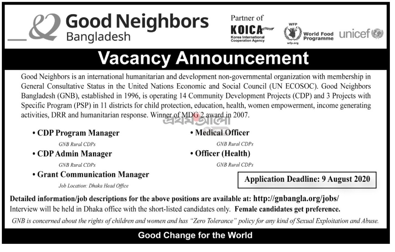 Good Neighbors Bangladesh Job Circular 2020
