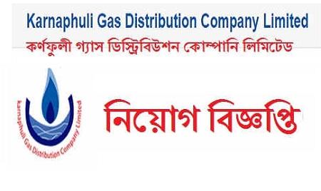 Karnaphuli Gas Distribution Company Limited Job Circular 2020