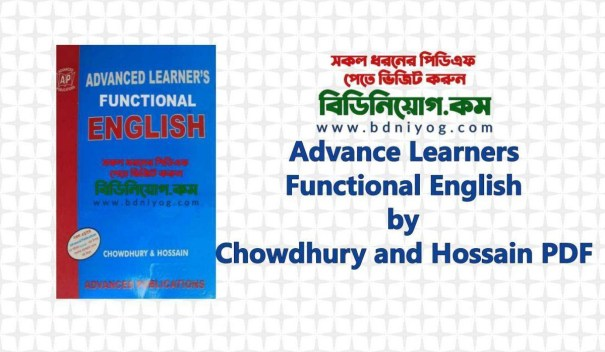 Advance Learners Functional English by Chowdhury and Hossain PDF