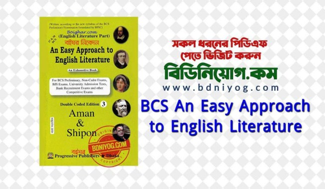 BCS An Easy Approach to English Literature