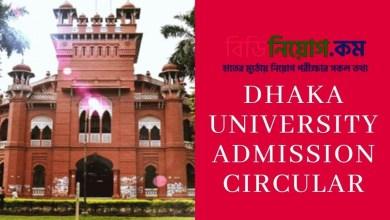 DU Admission Circular