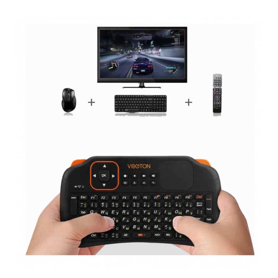 bDonix Viboton Touch Pad Wireless Keyboard Mouse S1 2 Viboton Touch Pad Mini Wireless Keyboard Mouse S1