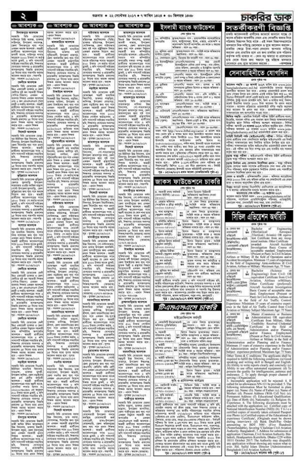 Weekly Jobs Newspaper 22 September 2017