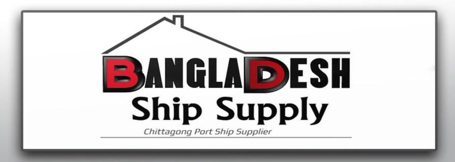 BangladeshShipSupply