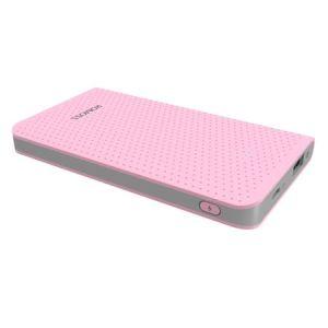Baterie externa Sense mini, 5000 mAh, roz
