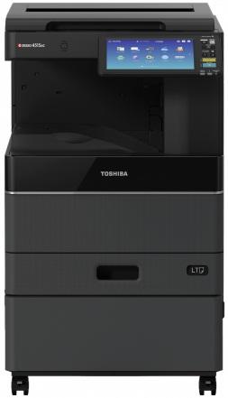 Toshiba e-Studio 2010AC Multifunction Color Photocopier