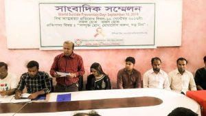 Celebration of World Suicide Prevention Day-September 10, 2106 in Bangladesh.