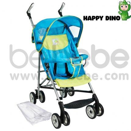 รถเข็นเด็ก Happy Dino : Stroller LD499-G076+net