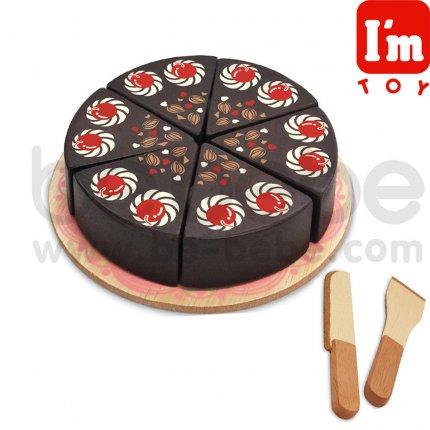 I\'m : เค้กซ็อคโกแลต