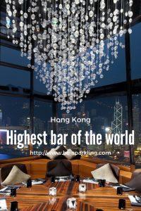 Ozone Bar, Hong Kong, Asia, Highest, Bar, travel, travel blogger, travel blog