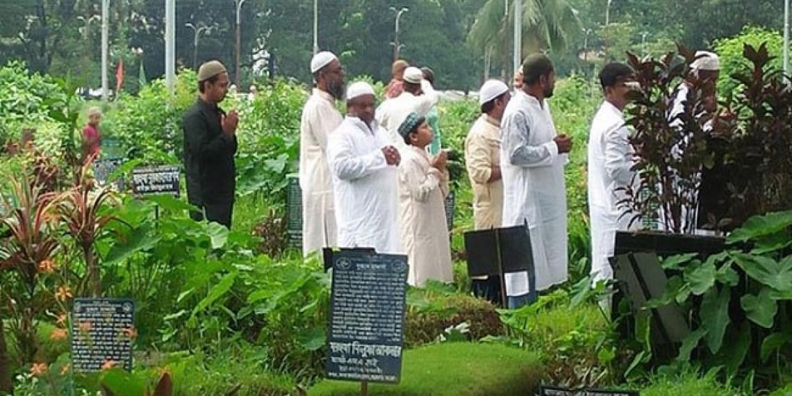 কবরস্থান-শ্মশান নির্মাণে লাগবে অনুমতি