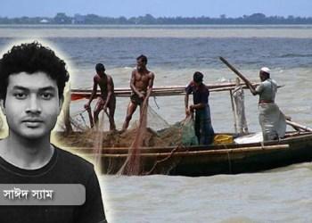 'এই শুনানি শেষে ফেরত আসুক জালুয়া'