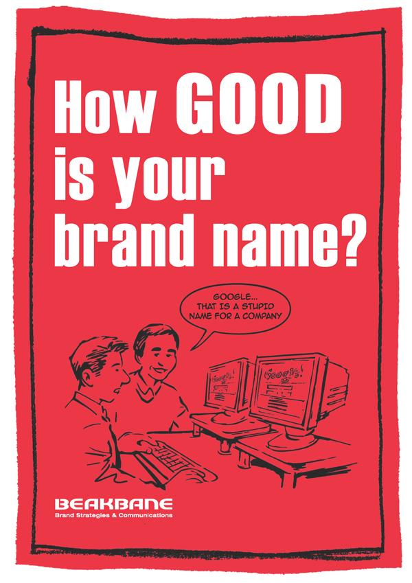 Beakbane: How good is your brand name?