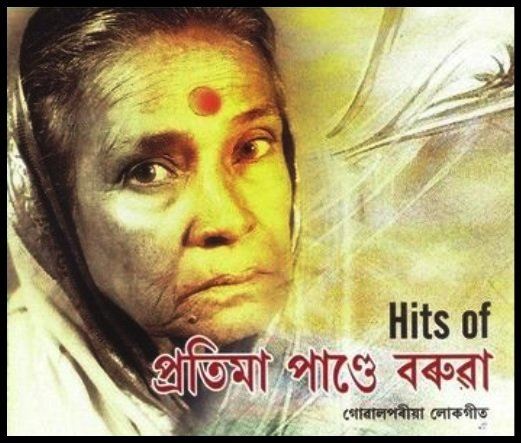 Hits-of-Pratima-Barua-Pandey-Be-An-Inspirer