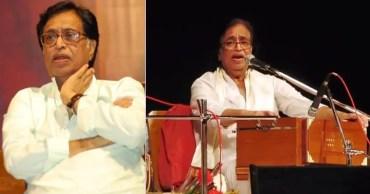 Pandit Hridaynath Mangeshkar: Another Gem from the Mangeshkar Family