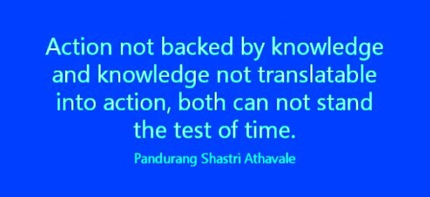 Quotes-by-Pandurang-Shastri-Athavale-Be-An-Inspirer
