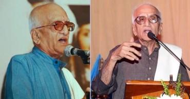 Basti-Vaman-Shenoy-The-Indefatigable-Konkani-Language-Activist-Be-An-Inspirer