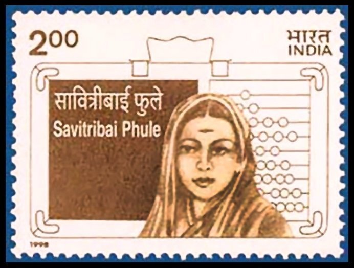 Postage-Stamp-released-in-honour-of-Savitribai-Phule-by-the-Govt-of-India-in-1998-Be-An-Inspirer