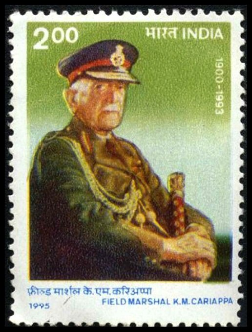 Stamp-released-in-honour-of-Field-Marshal-Kodandera-Madappa-Cariappa-1995-Be-An-Inspirer