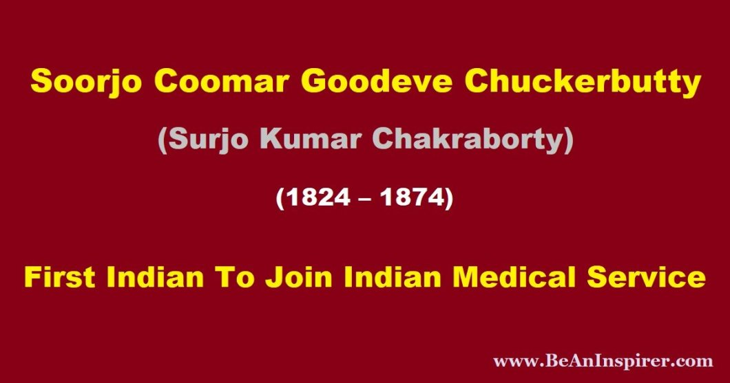 The-Oblivious-of-History-Soorjo-Coomar-Goodeve-Chuckerbutty-the-First-Indian-to-Join-Indian-Medical-Service-First-Indian-Be-An-Inspirer