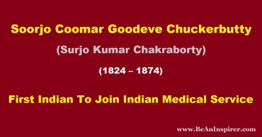 The Oblivious of History – Soorjo Coomar Goodeve Chuckerbutty, the First Indian to Join Indian Medical Service