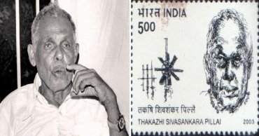 Thakazhi Sivasankara Pillai – The Great Indian Writer who Brought International Recognition to Malayalam Literature