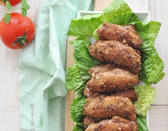 越式香茅雞翼【清爽惹味】Lemon Grass Chicken Wing