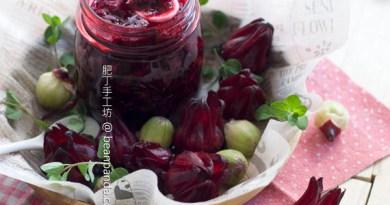 洛神花果醬【天然紅寶石】Rosella Jam ( Wild Hibiscus)