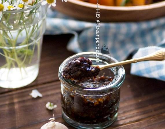 自製蒜泥豆豉醬【豆豉醬煮南瓜】Homemade Garlic Fermented Black Beans Paste