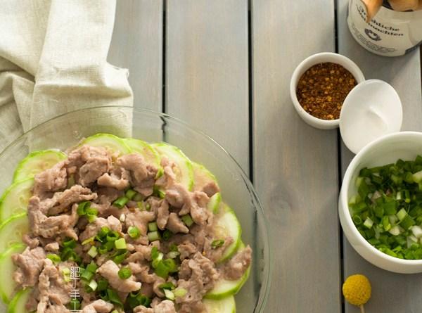 蝦醬翠玉瓜蒸豬肉【下飯小菜】Steamed Pork with Prawn Paste