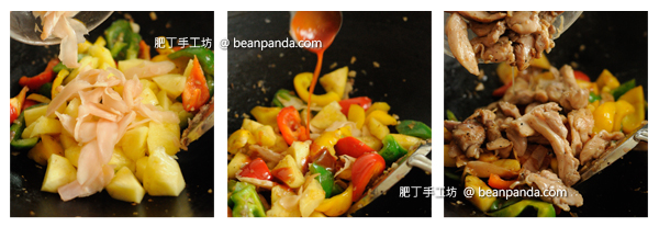 chicken_ginger_stir_fries_step_05