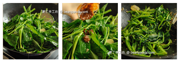 water_spinach_stir_fry_step_02